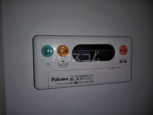 パルテール足柄Ⅱ 301号室のバルコニー