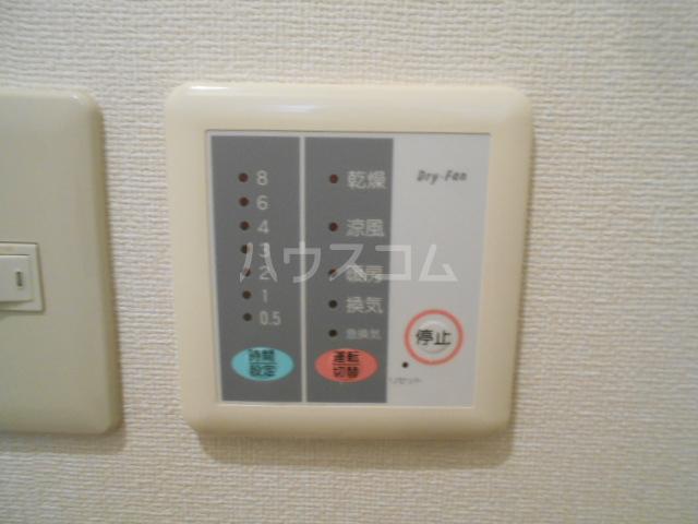 ソレイユ 102号室の設備