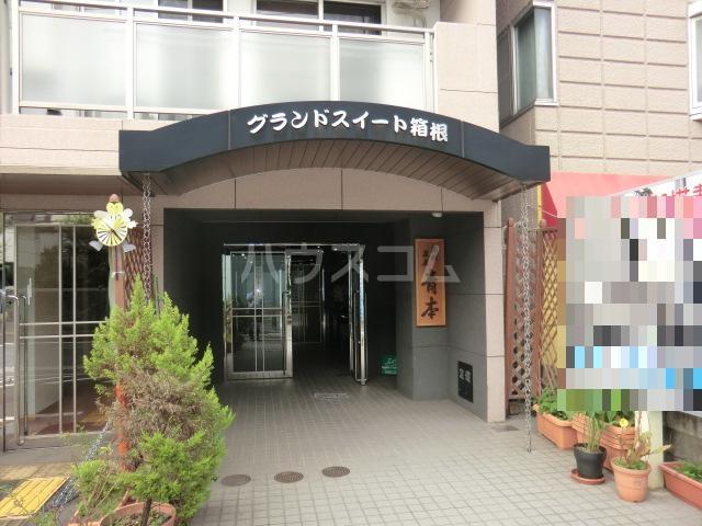 グランドスイート箱根 203号室のエントランス