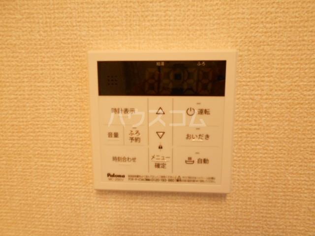 コンフォルト 102号室の設備