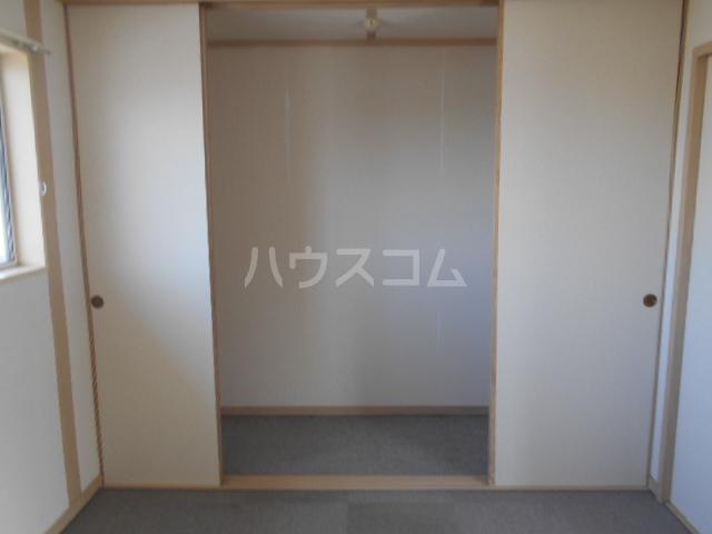 すみれⅠ 201号室の収納