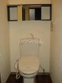 Blue-Ray Seilan 105号室のトイレ