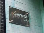 カンパネーラ上星川 102号室のその他