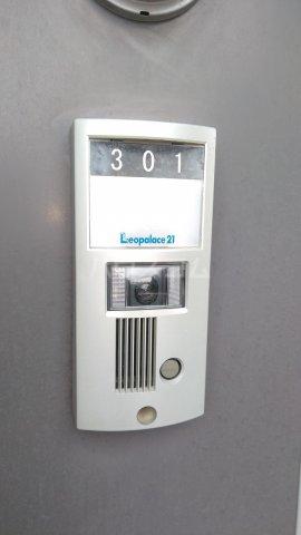 レオパレスウェール 301号室のセキュリティ