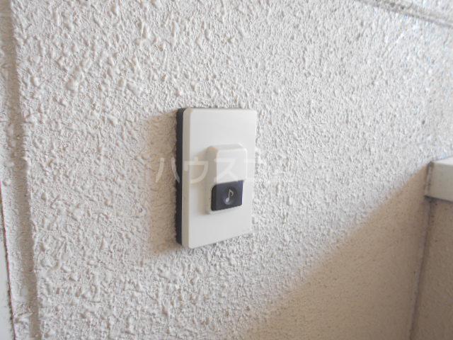 サンハイム B 202号室のセキュリティ