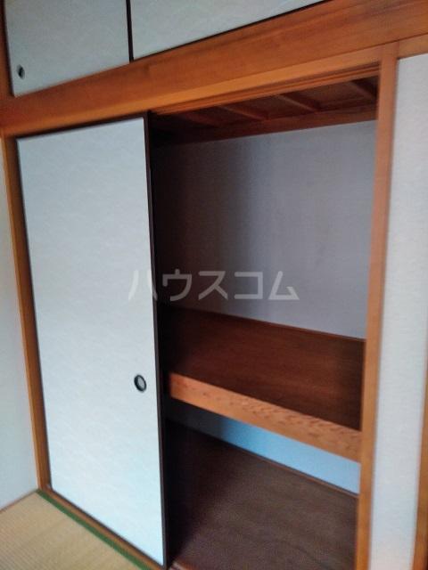 ハイツクリフサイド 202号室の収納