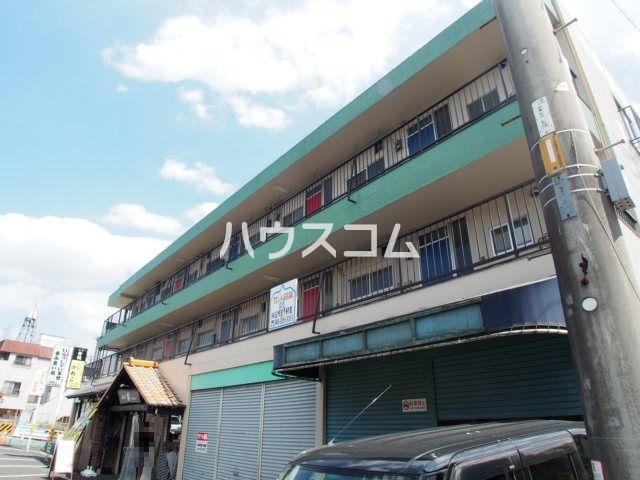 駒崎マンションの外観