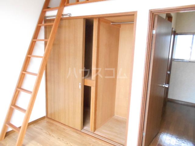 ハイツ福田 202号室の収納