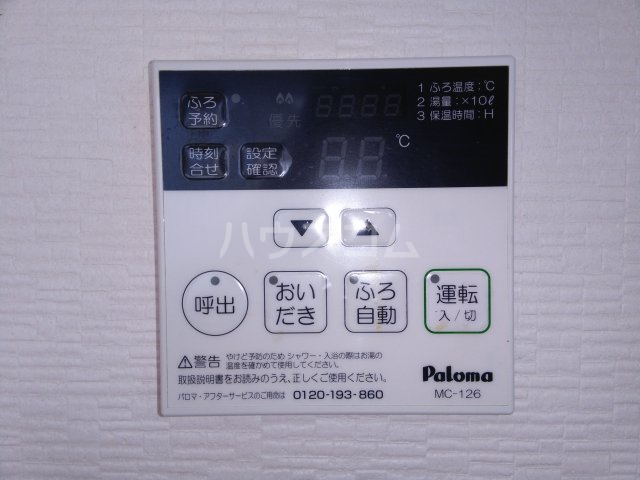 オレンジハウス森田弐番館 203号室の設備