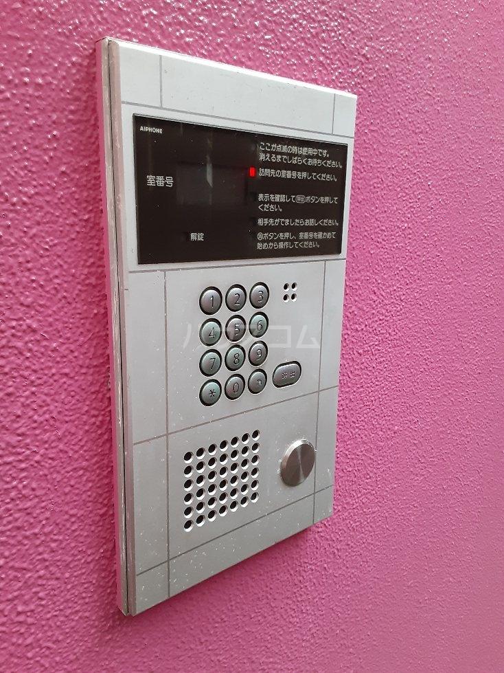 アルバティアラ 302号室のセキュリティ