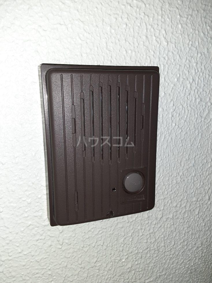 アルバティアラ 302号室のその他