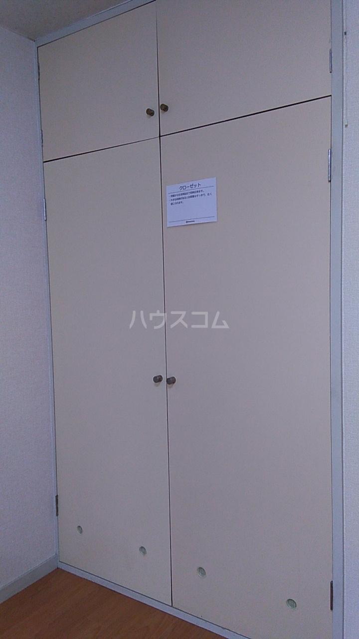 メゾン湘南 102号室のその他