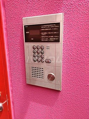 アルバティアラ 205号室のセキュリティ