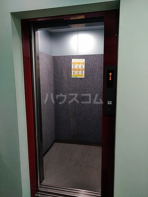 アルバティアラ 205号室の設備