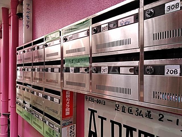 アルバティアラ 205号室のその他共有