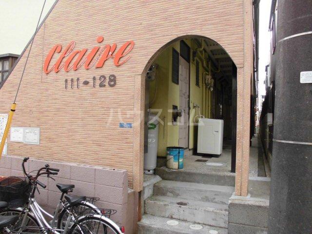 クレール1 114号室のエントランス