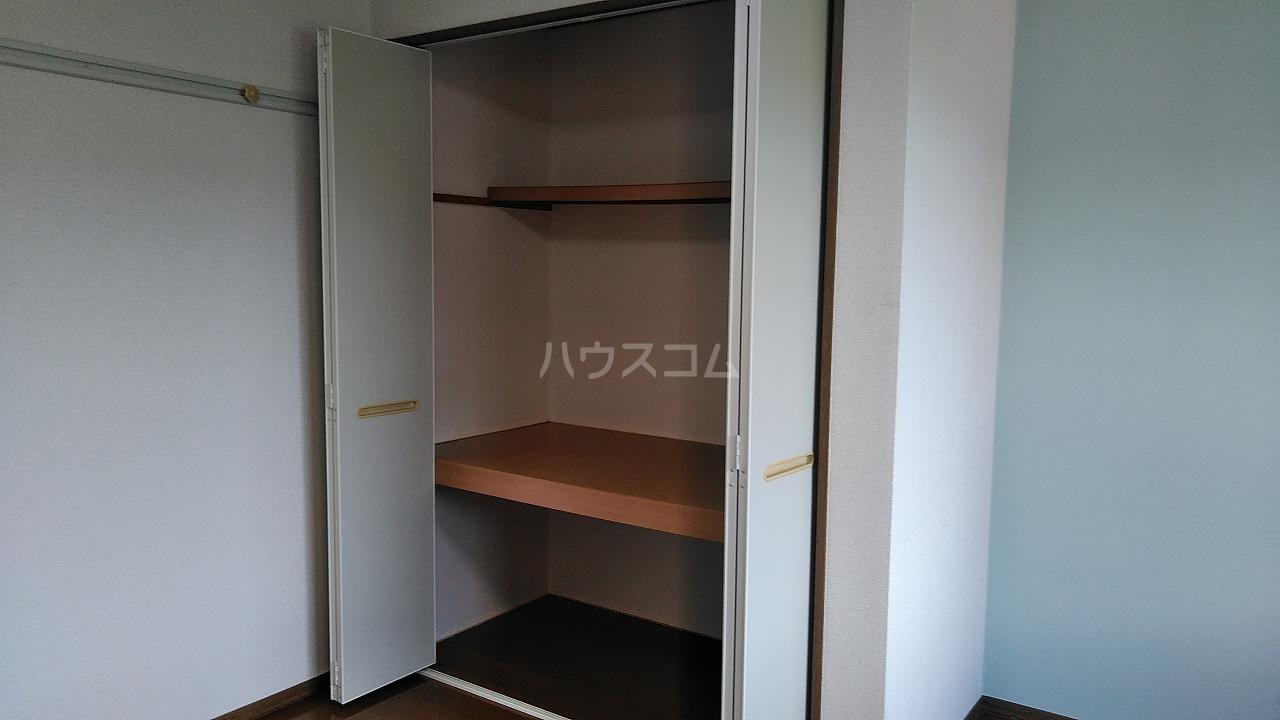 プリムラコート 205号室の収納