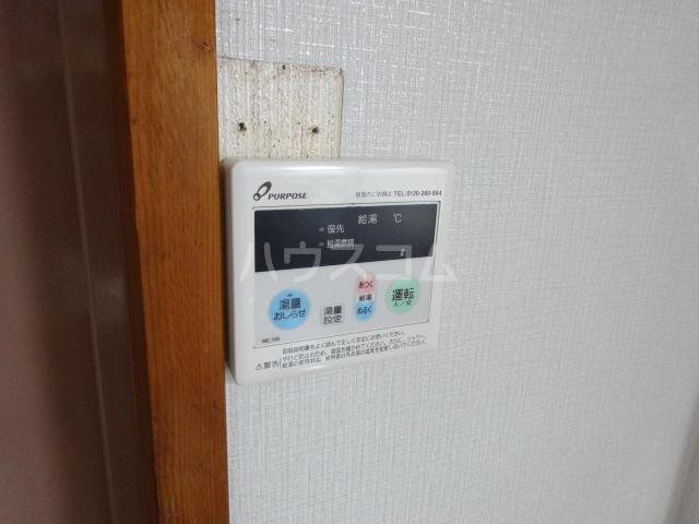 コーポ藤 201号室の設備