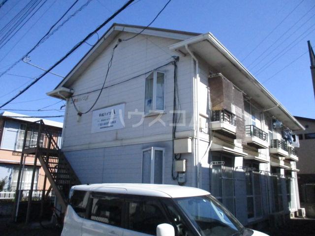 平成ハイツA棟 203号室の外観