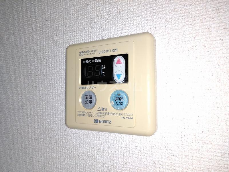 ハイム藤 206号室の設備