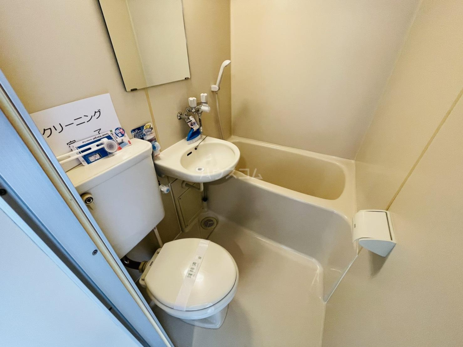 第2岡三ビル 403号室の風呂