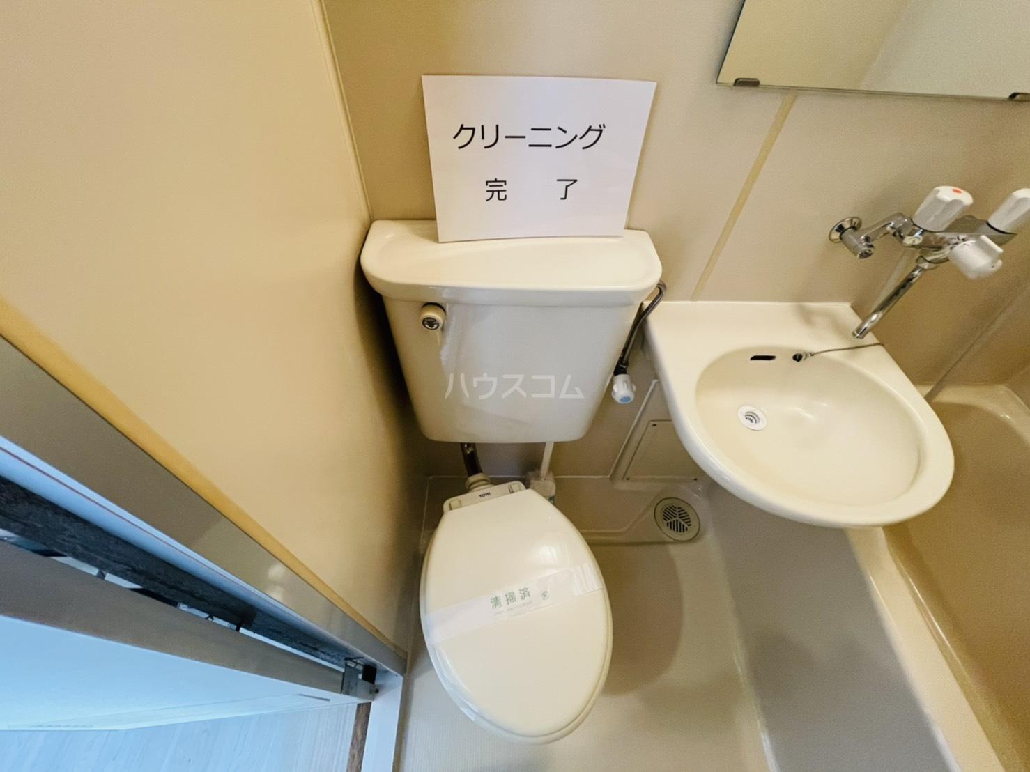 第2岡三ビル 403号室のトイレ