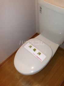 ボルベール調布ヶ丘 102号室のトイレ