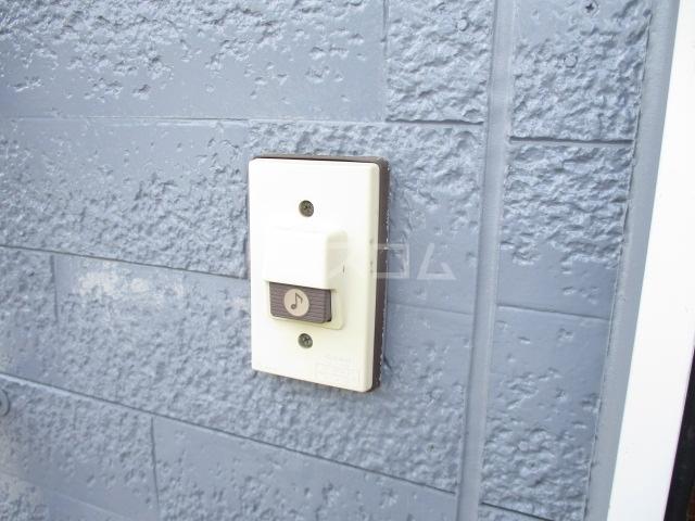 みつわコーポ 101号室のセキュリティ