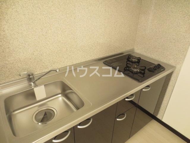 Emigrant 402号室のキッチン