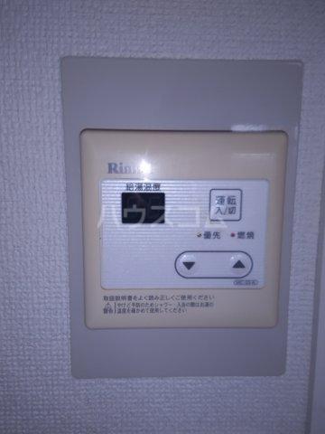 メゾン・ド・エピック 203号室の設備