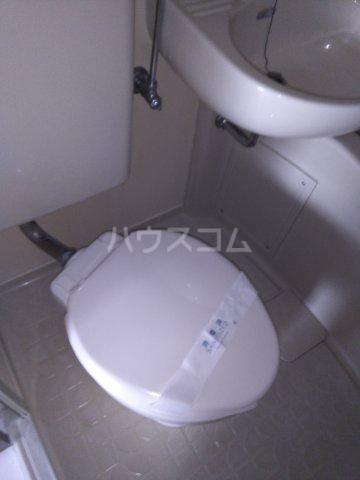 メゾン・ド・エピック 203号室のトイレ