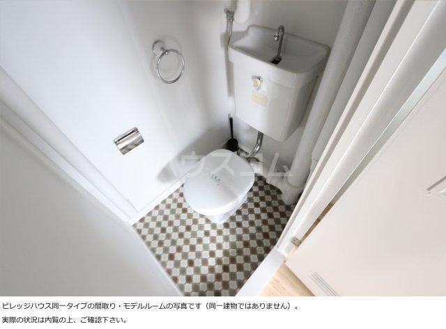 ビレッジハウス大東Ⅱ1号棟 307号室のトイレ