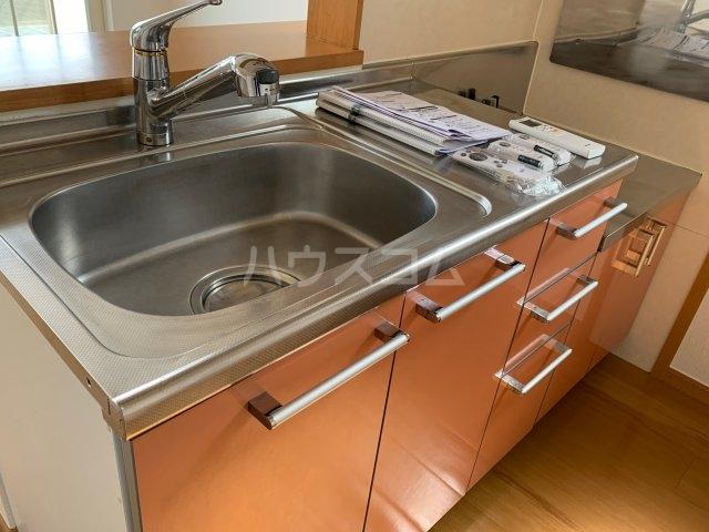 アルドーレ 02010号室のトイレ
