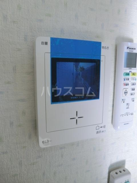 アコス浦和 203号室のセキュリティ