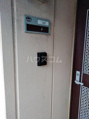 サンハイツ浦和2番館 205号室のセキュリティ