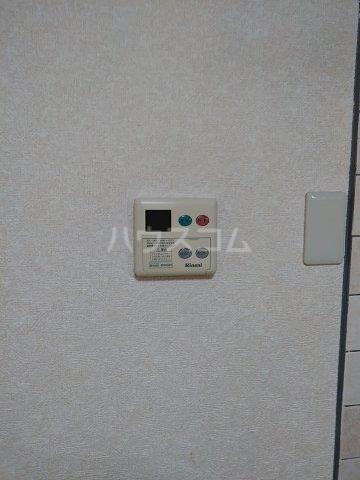 サンハイツ浦和2番館 205号室の設備