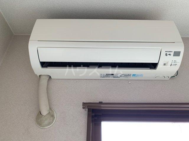 アドラシオン 203号室のトイレ