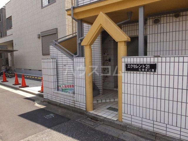 エクセレント21石神井公園 202号室の景色