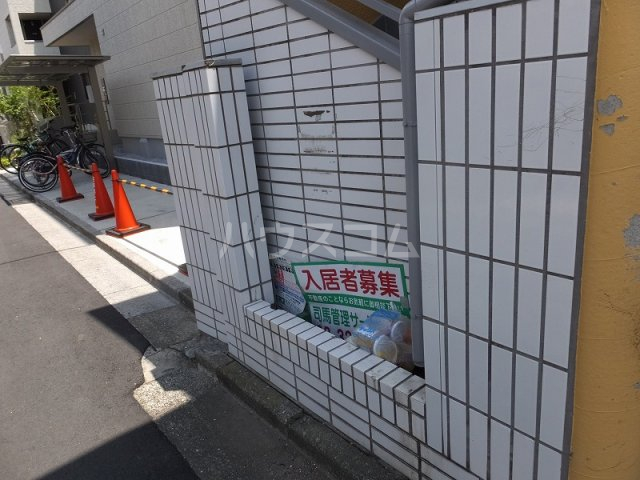 エクセレント21石神井公園 202号室のリビング