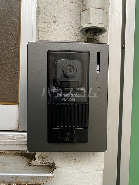 アネックスアカネ 202号室のセキュリティ