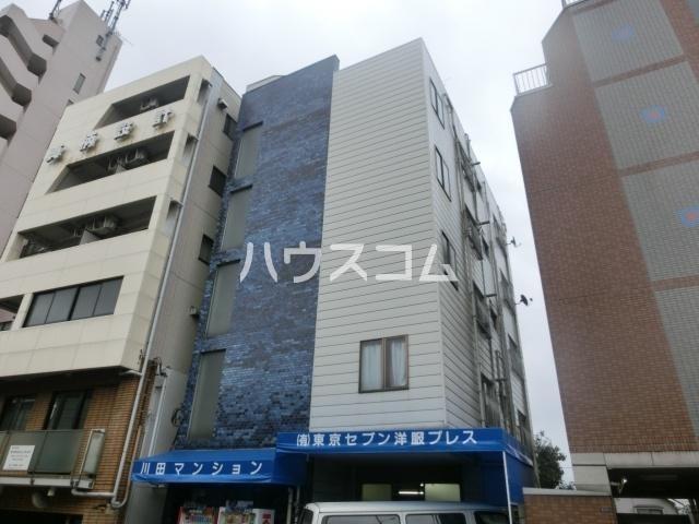 川田マンション外観写真