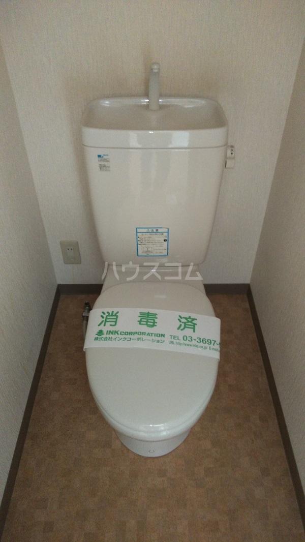 イーストテラス 302号室のトイレ