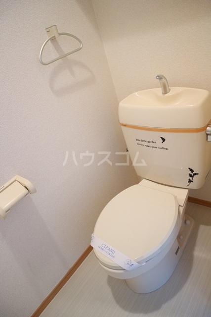 レグルス 201号室のトイレ