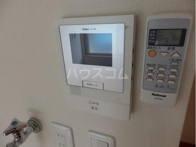 マイプラン旭丘A棟 102号室のセキュリティ
