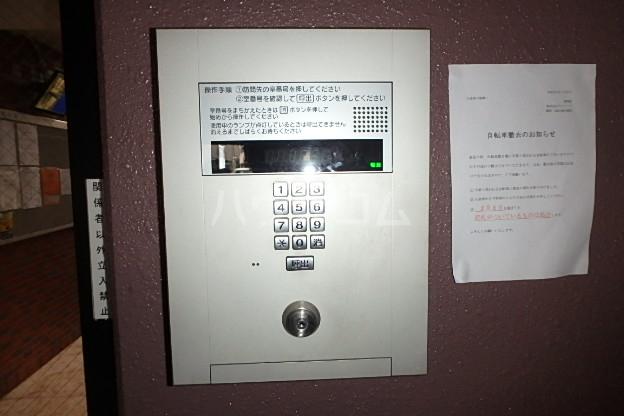 ロジェ・エスト 201号室のセキュリティ