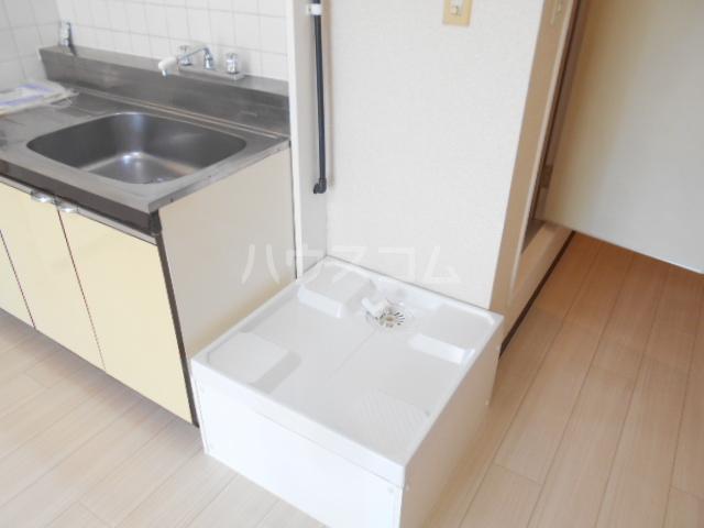T's garden永山 416号室のトイレ