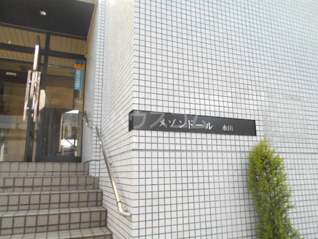 T's garden永山 514号室のキッチン