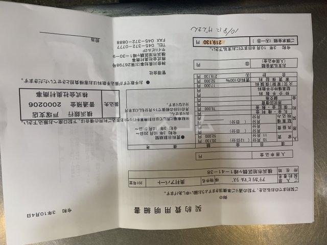 GSプラザ鶴見駅前 601号室のキッチン