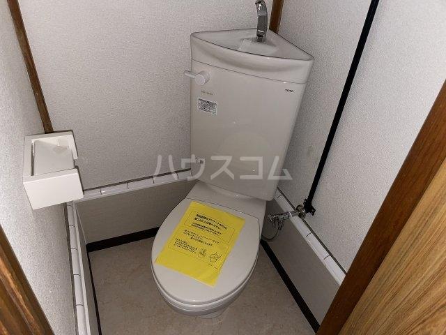 はな荘 101号室のトイレ