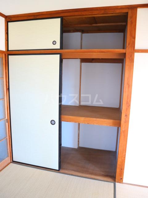 松川マンション 401号室の収納